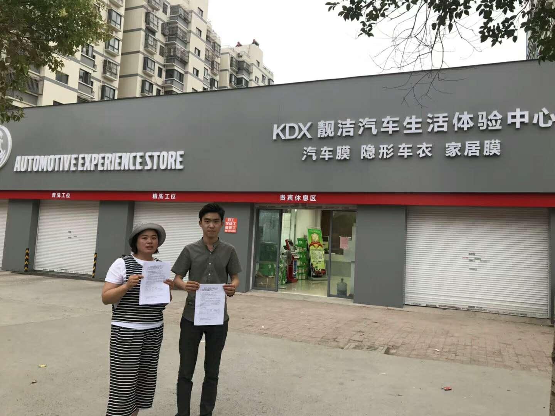 KDX靓洁汽车生活体验中心